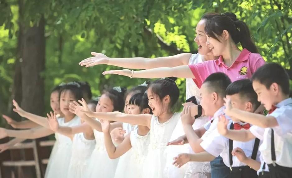 致家长 | 教师节,理解与尊重就是最好的礼物!