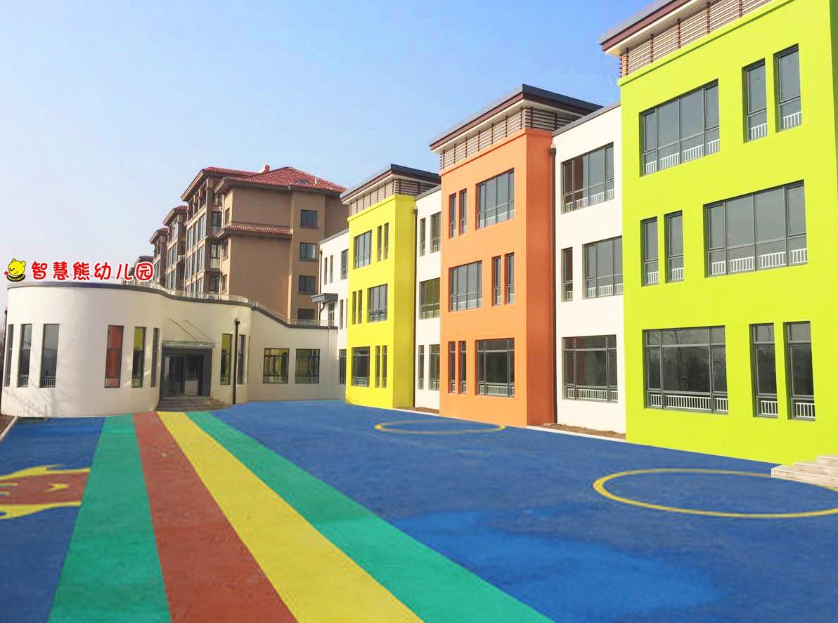 威海成山御苑幼儿园
